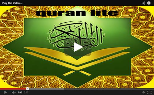 iQuran Lite audio lengkap - náhled