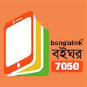 Banglalink Boi Ghor icon