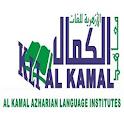 Al Kamal Azharian Language icon