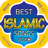 Best Islamic Songs and Gazals
