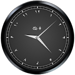 Elegant Analog Arabic Watch Icon