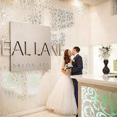 Wedding photographer Kristina Kalinina (KalininaKristina). Photo of 27.09.2016