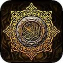 Qur'an: Al-Shuraim icon