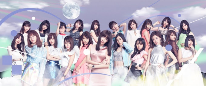 (FLAC) AKB48 8th Album – Thumbnail