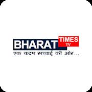 Bharat Times TV