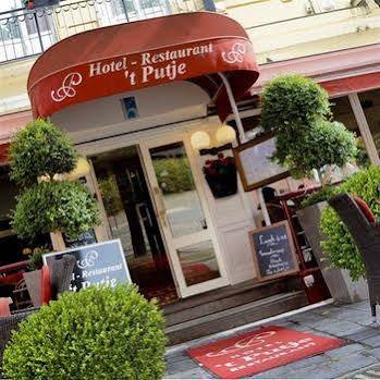 Hotel - Restaurant 't Putje