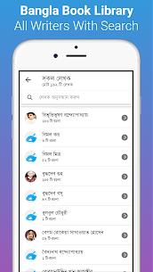 Bangla eBook Library ( Bangla Books Free ) in 2020 4