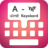 Type In Punjabi Keyboard