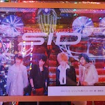 SID even went to the Robot Restaurant in Kabukicho, Tokyo, Japan