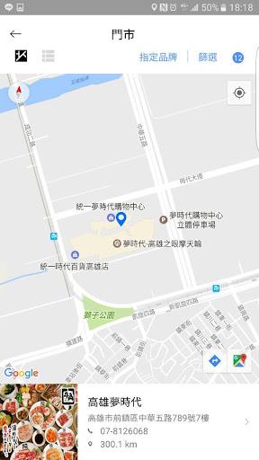 饗樂捷利 for PC