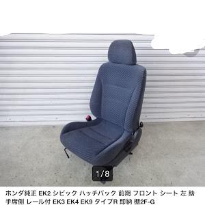 シビックタイプR EK9 のカスタム事例画像 とーるちゃんさんの2021年09月27日21:00の投稿