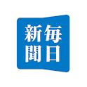 MainichiShimbun News app icon