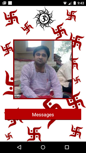 Devang Upadhyay