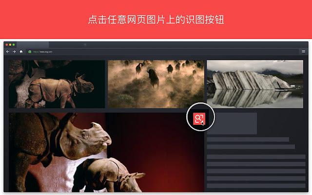 VisualChina Recognition