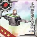 6inch三連装速射砲 Mk.16