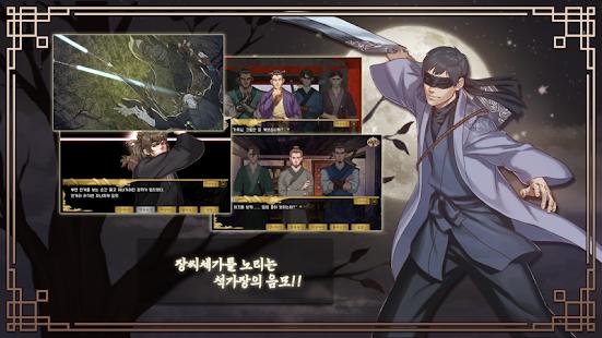 비주얼노벨 장씨세가 호위무사 시즌1 석가장편 체험판 - náhled