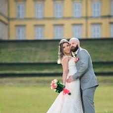 Wedding photographer Taya Moon (tayazahalska). Photo of 21.04.2018