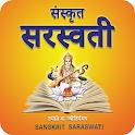 Sanskrit Saraswati icon