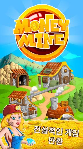 Money mine: 와일드 와일드 '클리커'