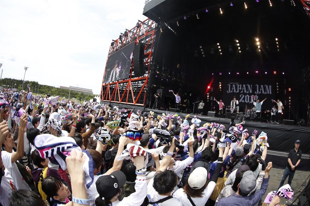 【迷迷現場】 JAPAN JAM 2019 陽光直人 ( ナイト・インティライミ )首次出演