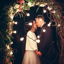 Wedding photographer Olesya Sapicheva (Sapicheva). Photo of 27.01.2017