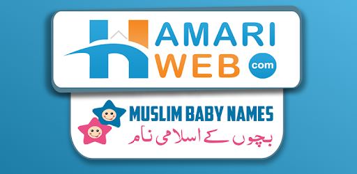 Muslim Baby Names Meanings Islamic Boys Girls Apps On Google Play