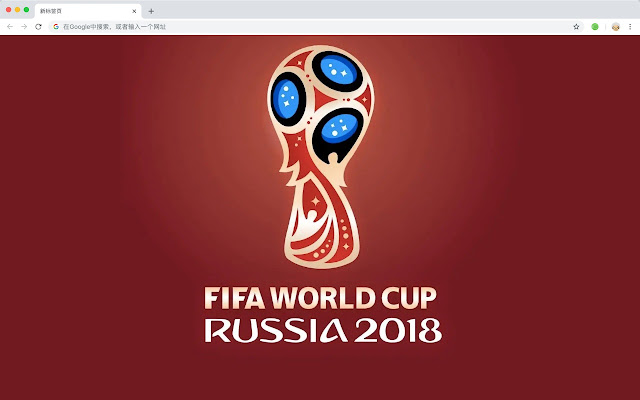 World Cup 2018 HD New Tab Games Theme