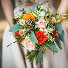 Wedding photographer Yuliya Medvedeva-Bondarenko (photobond). Photo of 09.07.2018