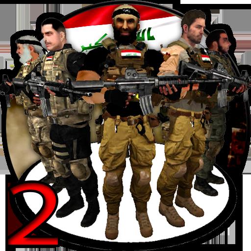 iraqi heroes part 2