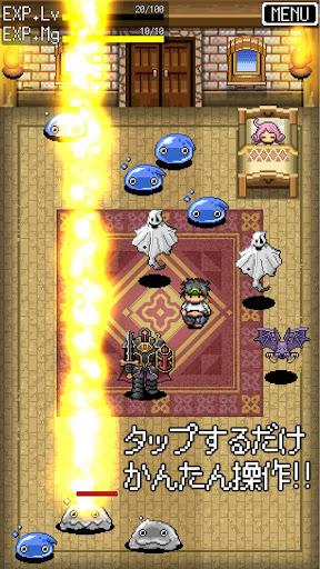 ニート勇者+ [放置系ドットRPG]無料ロールプレイング