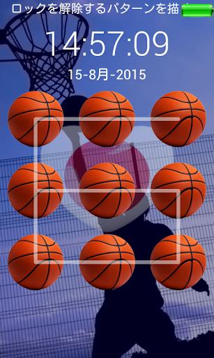 画面ロックバスケットボールパターン