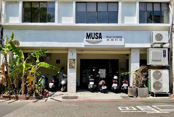 Musa Thai Cuisine 泰國料理