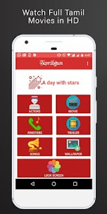Tamilgun - Watch Movies Online Free Full Movie - náhled