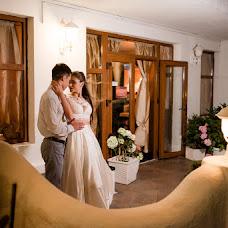 Wedding photographer Aleksandr Gorban (malishpsih). Photo of 20.07.2017