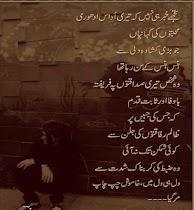New Urdu Poetry - screenshot thumbnail 01