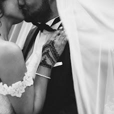 Hochzeitsfotograf Patrycja Janik (pjanik). Foto vom 22.09.2017