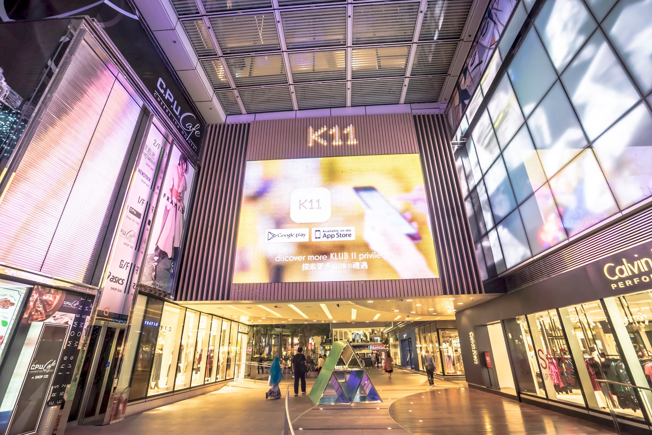 香港 K11