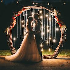 Wedding photographer Denis Khuseyn (legvinl). Photo of 30.07.2018
