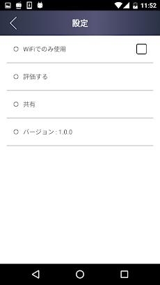 ラジオ日本 - Radio FM Japanのおすすめ画像5