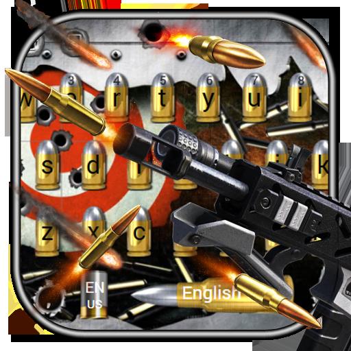 Power Gun Keyboard Theme