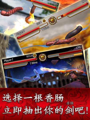 玩冒險App|香肠传奇免費|APP試玩