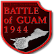 Battle of Guam 1944 (free) (game)