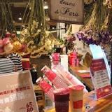 日安.喝茶 Bonjour thé(台北京站店)