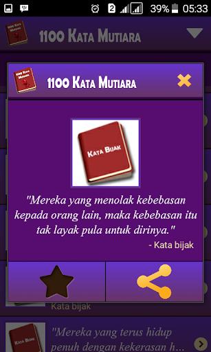 1100 Kata Mutiara 1.7.8 screenshots 6