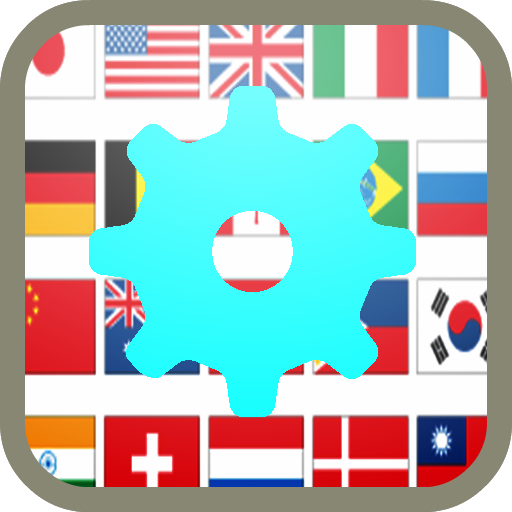 Set Locale & Language - Apps on Google Play