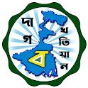 BanglarBhumi - বাংলার ভূমি তথ্য icon