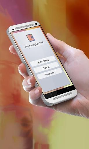 焦熱の風景 TouchPal
