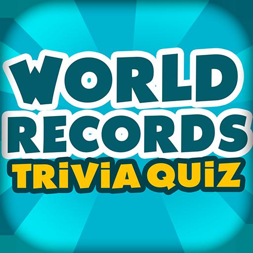 益智の世界 レコード トリビア クイズ LOGO-記事Game