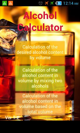 Alcohol Calculator
