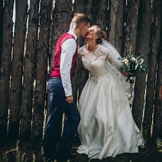 Wedding photographer Anya Volk (WabiBon-Bon). Photo of 14.11.2018